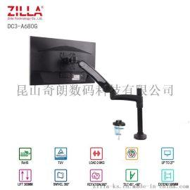 ZILLA奇朗液晶显示器支架旋转升降壁挂桌夹多功能万象