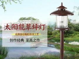 扬州弘旭生产太阳能草坪灯户外庭院灯