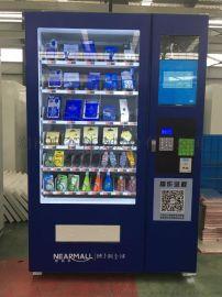 中谷承接OEM/ODM售貨機全套定制服務 面膜自動販賣機  面膜售賣機