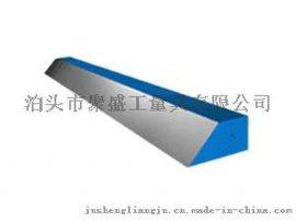 45度-120度角度平尺  研磨角度尺  专用角度尺欢迎选购