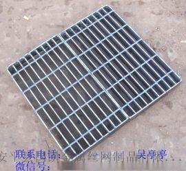 平台格珊板  热镀锌钢格板 沟盖板