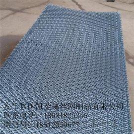 菱形钢板网 镀锌菱形拉伸网