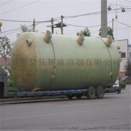1-100立方玻璃钢卧立式储罐