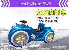 太子摩託車
