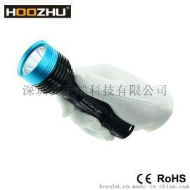 HOOZHU鸿珠 D10潜水灯 美国进口灯珠 900流明