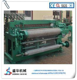 盛华新型电焊网机 全自动排焊机生产厂家
