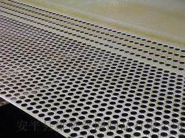 厂家直销定做银行椅子配件专用数控不锈钢冲孔网洞洞板冲孔钢板