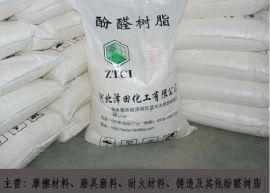河北泽田9181干式料专用酚醛树脂