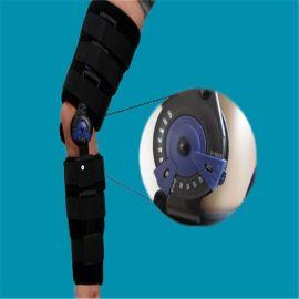 可调式膝关节固定支具膝关节固定支架