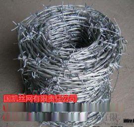 长期供应防护带刺铁蒺藜监狱护栏