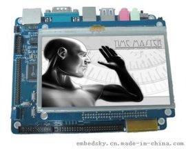 ARM9三星S3C2440嵌入式开发套件TQ2440开发板+4.3寸屏套装