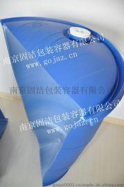 200L塑料桶食品级专用固洁200L闭口9.5kg塑料桶