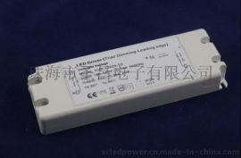 可控硅恒流调光电源  超薄型  8W  10W  12W  18W  20W
