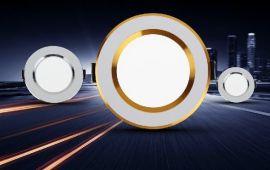 好恒照明专业生产中高端LED筒灯 孔灯 嵌入式筒灯 贴片筒灯厂家直销