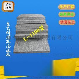 供应四川广安聚乙烯闭孔泡沫板可裁条低发泡填缝板