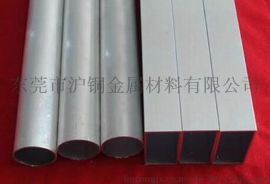 氧化铝管,6061、5052阳极氧化铝管