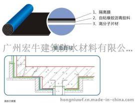 高分子自粘橡胶沥青复合防水卷材