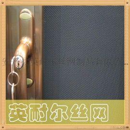 英耐尔高质量密纹不锈钢金刚网 防弹网