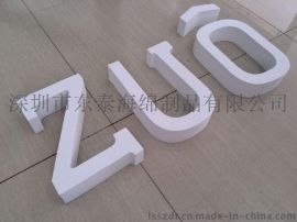 EVA字母logo東泰海綿