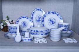 家用型陶瓷食具價格 實用型陶瓷食具廠家