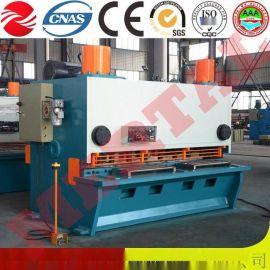 南通宣均自动化设备QC11Y-8X2500液压闸式剪板机