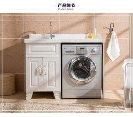 玉盛浴室柜 洗衣伴侣 全石材洗脸盆组合柜支持定制做