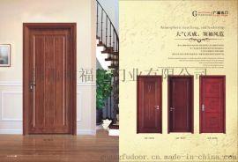 欧式烤漆门,橡木池板门丨佛山广福木门厂