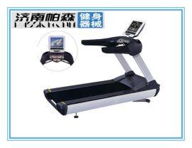 健身房商用跑步機豪華超靜音電動健身房專用跑步機