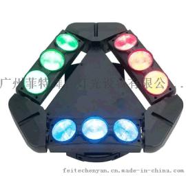 菲特TL131 LED9颗无极摇头蜘蛛灯,九头鸟摇头灯,酒吧夜场光束灯,户外演出光束灯,酒吧夜场神器,LED无极光束灯