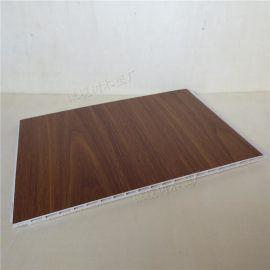 生态木平面板300装饰板