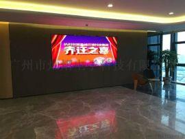 番禺廠家直銷p2.5室內LED顯示屏、戶外單色屏