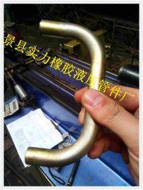 液压铁油管加工-优质液压硬管直销液压油加工,厂家管