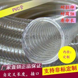 厂家直销 PVC头透明钢丝管 耐腐蚀PVC管 橡胶管