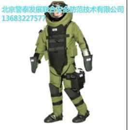 排爆服EOD-09
