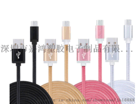 适用苹果iPhone6 手机数据线 安卓乐视尼龙编织加长充电线1m2m三米