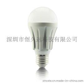 7W花形LED球泡燈