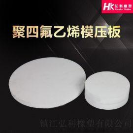 厂家直销四氟板膨体四氟板优质四氟板量大从优