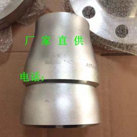 273*168异径管316不锈钢材质耐腐蚀