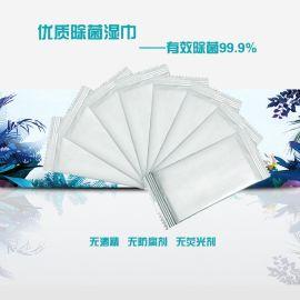 湿纸巾单片 一次性湿毛巾 湿巾定制LOGO 创意湿巾 厂家直销