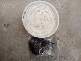 聚硫密封膏多少钱