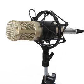 新款可调悬臂支架电容麦克风主播录音麦外贸爆款厂家批发OEM