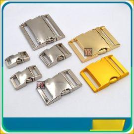 裕暟扣具10-50mm金屬插扣