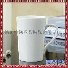 纯白水杯带盖带勺陶瓷杯子直身简约马克杯牛奶咖啡杯可定制