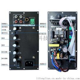 2.0有源音箱开关电源数字功放面板 HIFI音箱面板 可带蓝牙
