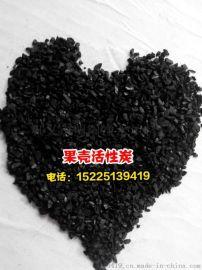 杭州果壳活性炭工业尾气净化专用