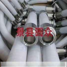 医用硅胶管厂家 耐高温硅胶管生产厂家