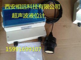 厂家生产江苏浙江分体式二线制防腐超声波液位计