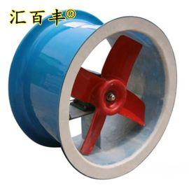 玻璃钢风机河北厂家直销FT35-11玻璃钢模压风机耐酸碱