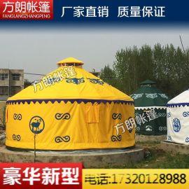 方朗3*3米加厚防雨蒙古包草原蒙古包多少钱一个蒙古包厂家