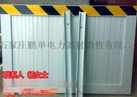 变电站专用挡鼠板 防鼠板 挡小老鼠警示标志 挡板50CM